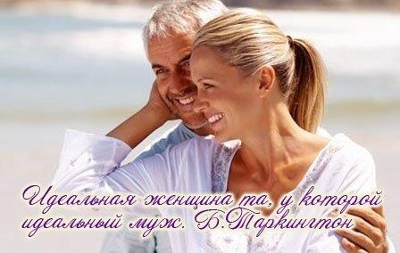 агенства знакомств по москве