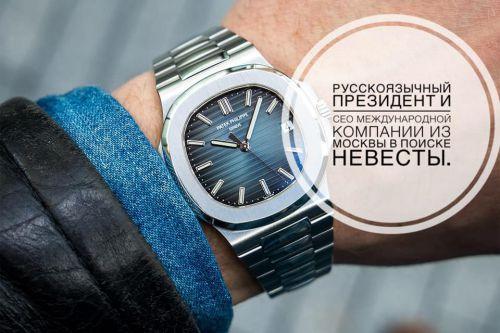 Пост Рус
