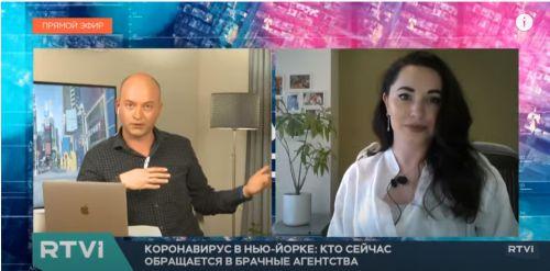Broadcast RTVI