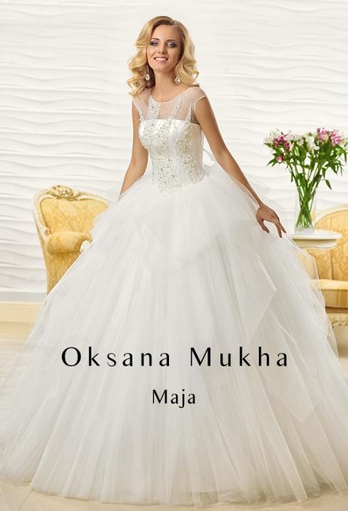 Платья свадебные пышные
