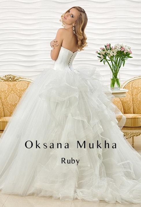 Свадебное платье юбка слоями