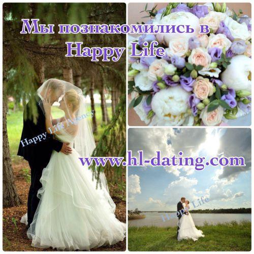 istoriya lubvi i schastlivogo braka